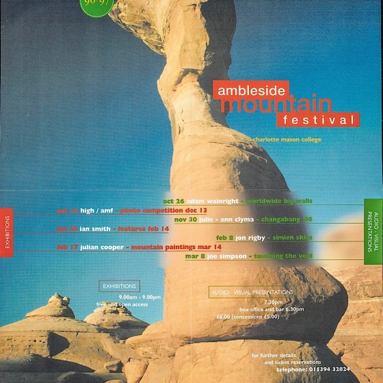 Ambleside Mountain Festival 1996-97 Poster Art and design by Russell Mills; co-design by Michael Webster