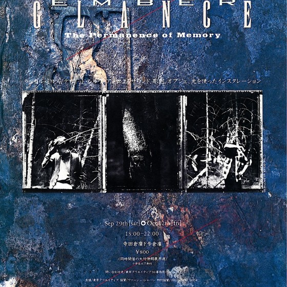 David Sylvian and Russell Mills: Ember Glance: The Permanence of Memory Installation poster (1990)