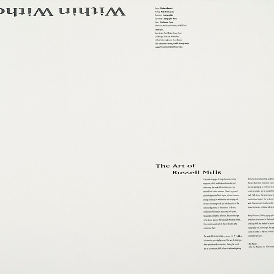 Russell Mills: Within Without Exhibition poster for Huntington Gallery, Massachusetts College of Art, Massachusetts, USA, 1991 Design by Elizabeth Reznick
