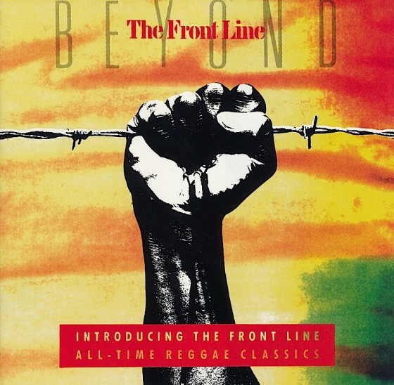 Various artists Beyond The Frontline: Introducing Virgin Records 1990 Art & design by Mills co-design by Dave Coppenhall