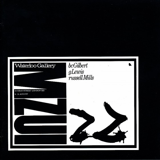 Gilbert, Lewis and Mills MZUI Cherry Red Records 1982 Art and design by Mills